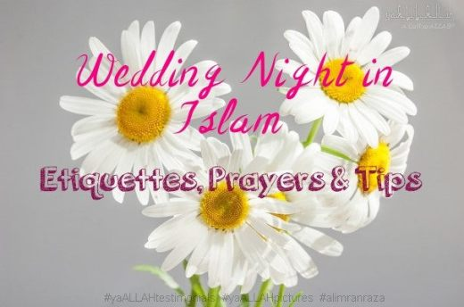 Wedding Night in Islam Etiquettes Prayers Tips-#yaALLAHpictures