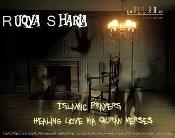 Ruqya,Sharia,Ruqyah,Islamic Prayers