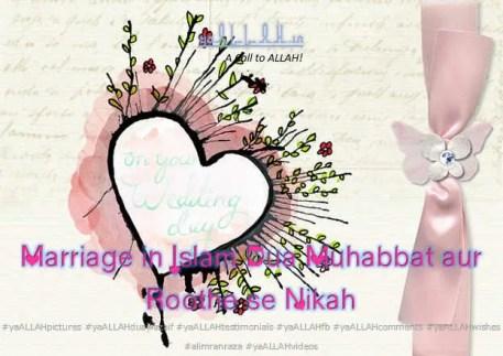 Marriage in Islam Dua Muhabbat Aur Roothe se Nikah-#yaALLAHpictures