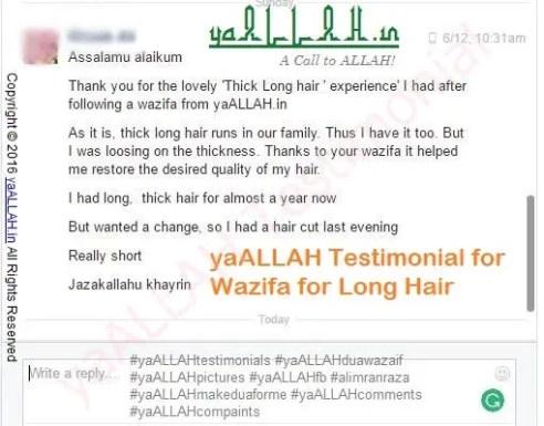 yaallah-testimonial-long-hair-wazifa-balo-ko-lamba-karne-ka-amal-191116