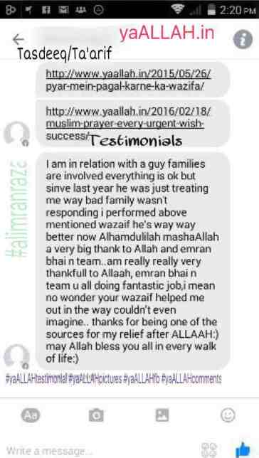 Wazifa-for-Love-Islam-Religion-Got-Success-#yaALLAHtestimonals