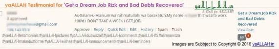 rizk-naukri-rozgar-kushadgi-tangi-dream-job-and-bad-debts-recovered-181116-yaallah-testimonial