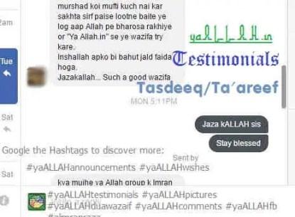 ya-ALLAH-Testimonials-pyar-me-pagal-karne-ka-wazifa-2#yaALLAHpictures