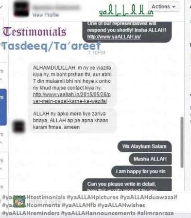 yaALLAH-Testimonials-for-Pyar-Mein-Pagal-Karne-Ka-Wazifa-28June2016-#yaALLAHtestimonials