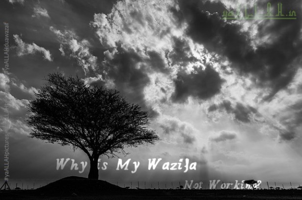 Why is My Wazifa Not Working Rules and Conditions!