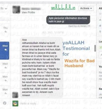 yaALLAH-Testimonials-Bad-Husband-12July2016-#yaALLAHpictures-#yaALLAHtestimonials