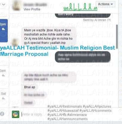 yaALLAH-Testimonials-Muslim-religion- best-marriage-proposal-Dua-1-04-July-2016-#yaALLAHpictures-#yaALLAHTestimonials