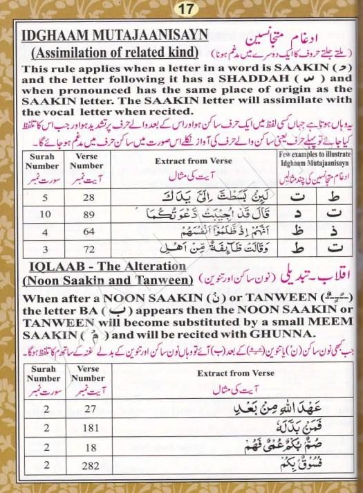 Learn-Quran-Tajweed-Rules-Pronunciation-Makhraj-Huruf-Hijaiyah-017-170816-#yaALLAHpictures