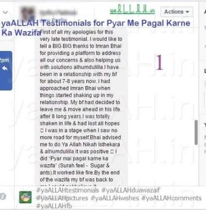 Wazifa for Love-Pyar Me Pagal Karne Ke Liye Amal Success-1