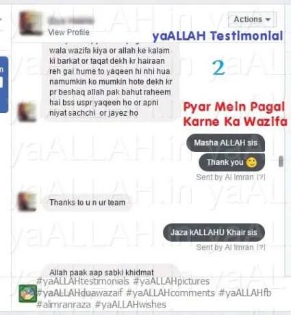 Wazifa for Love-Pyar Me Pagal Karne Ke Liye Amal Success-5