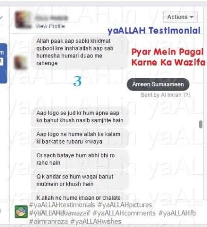 Wazifa for Love-Pyar Me Pagal Karne Ke Liye Amal Success-7