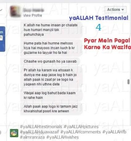 Wazifa for Love-Pyar Me Pagal Karne Ke Liye Amal Success-8