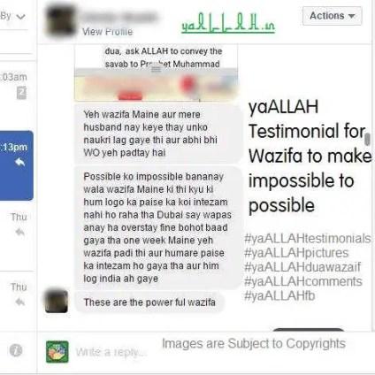 impossible-to-possible-7-days-job-wazifa-worked-10-10-16-02-#yaallahtestimonials