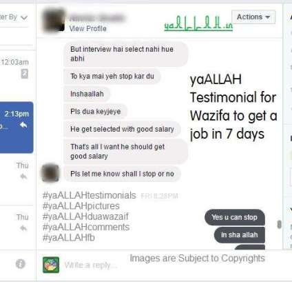 impossible-to-possible-7-days-job-wazifa-worked-10-10-16-04-#yaallahtestimonials