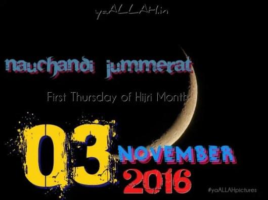 nauchandi-jummerat-november-2016-301016-yaallahpictures