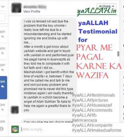 yaallah-testimonial-wazifa-to-make-crazy-in-love-3110-yaallahpictures