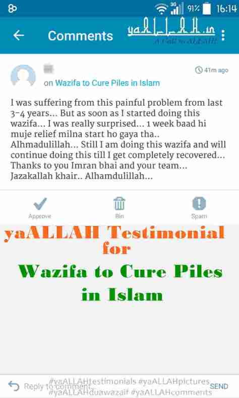 wazifa-to-cure-piles-in-islam-khooni-bawaseer-anal-fissure-yaallah-testimonial-281116