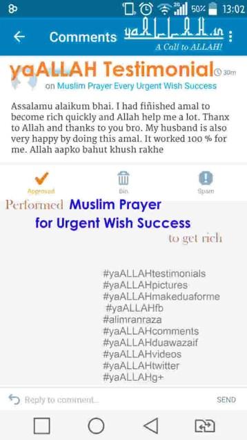 yaallah-testimonial-muslim-prayer-for-urgent-wish-success-161116