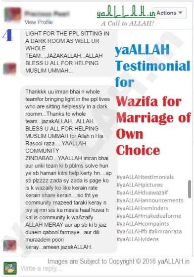 wazifa-for-love-marriage-pasand-ki-shadi-mohabbat-ka-kamyab-amal-4-071216