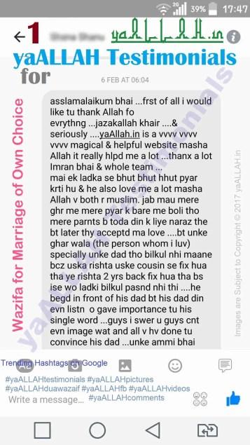 Love-Marriage-in-Islam-Muslim-Couples-United-for-Relation-in-Nikah-yaALLAH-Testimonials-01-210217