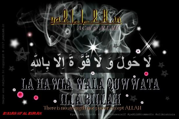 Muslim-Religion-Third-Kalima-Islam-Benefits-in-Hadith-Barkat-Fazilat-La-Hawla-Wala--uwwata-illa-Billah-yaALLAH-050217