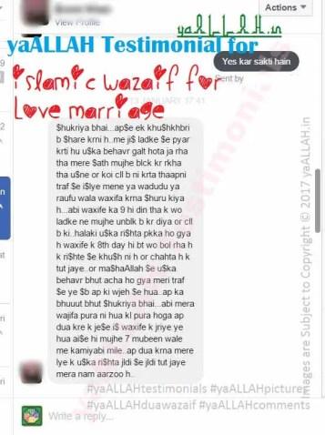 yaALLAH-Testimonials-islamic-wazaif-for-love-marriage-success-220217
