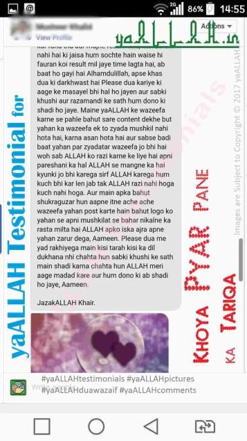 yaALLAH-Testimonials-khoya-pyar-pane-ka-tariqa-1.2-220217