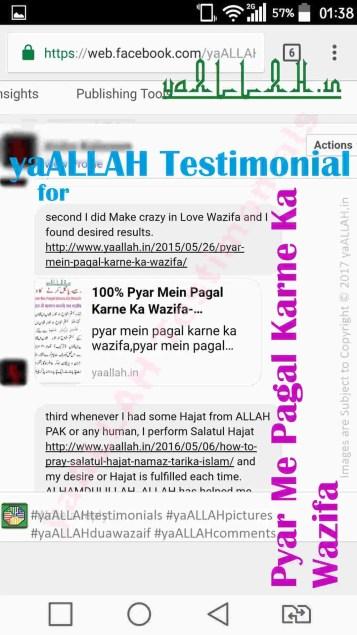 yaALLAH-Testimonials-pyar-me-pagal-3.0-kamyabi-220217
