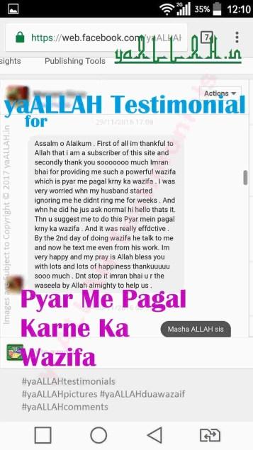 yaALLAH-Testimonials-pyar-me-pagal-5.0-kamyabi-220217