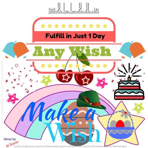 What's-the-Purpose-of-Life-Any-Wish-Fulfilling-1-Day-Mantra-yaALLAH-290317