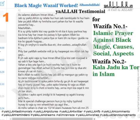 Dua-for-Health-Shifa-Cure-Healings-Islamic-Prayers-Result-Testimonials-yaALLAH-1-220417