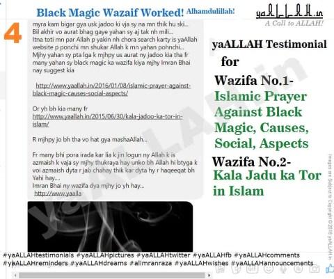 Dua-for-Health-Shifa-Cure-Healings-Islamic-Prayers-Result-Testimonials-yaALLAH-4-220417