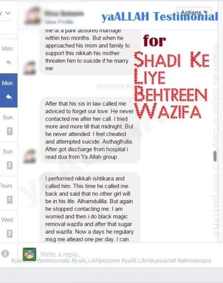 Success Stories Wazifa for Love Muslim Marriage Sister's Nikah yaALLAH Testimonials-3
