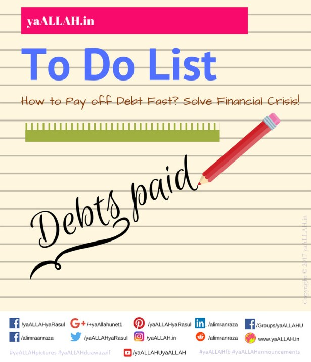 How-to-Pay-off-Debt-Fast-Solve-Financial-Crisis-qarza-yaALLAH-010517