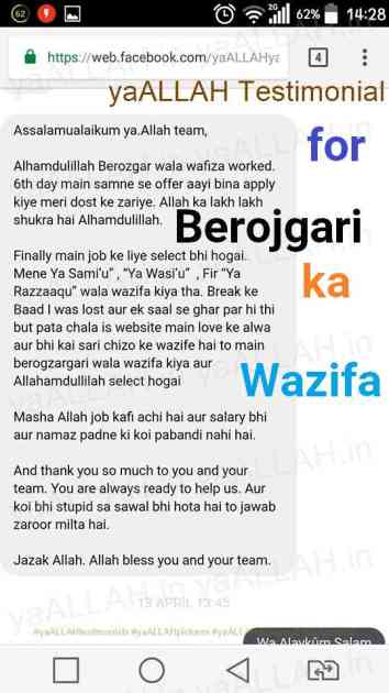 Job-Search-Success-Candidate-Recruitment-Muslim-Prayer-Words-Results-yaALLAH-180517