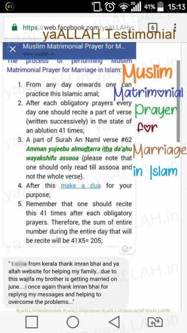 muslim-matrimonial-prayer-for-marriage-in-islam-yaALLAH-testimonials-250517