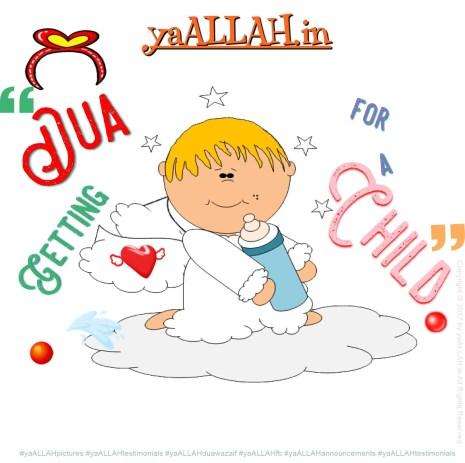 Dua-for-Children-Aur-ALLAH-Se-Aulad-Mangne-Ki-Dua-Aulad-hasil-karne-amal-yaALLAH-070617