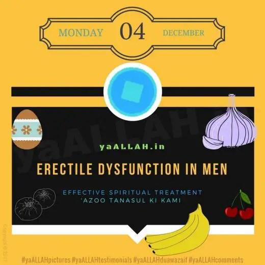 Erectile Dysfunction-men-rohani ilaj-azoo-tanasul ki kami-yaALLAH