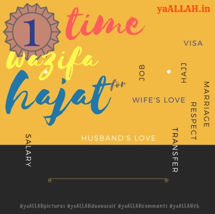 One Time Wazifa for Hajat-Dua to Fulfill a Wish Immediately-Hajat Ki Dua