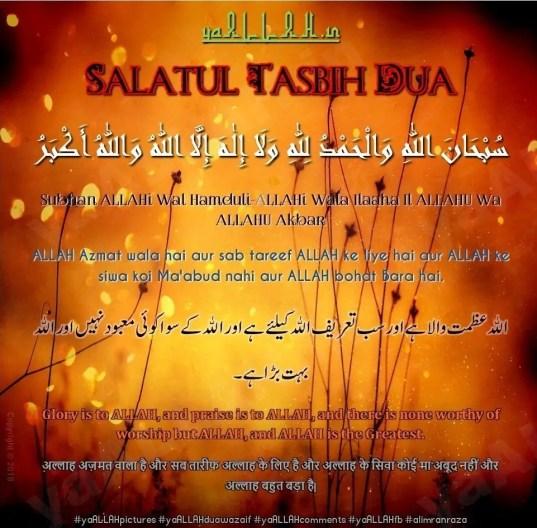 Salatul Tasbeeh Ki Namaz