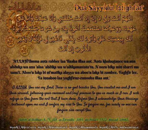 sayyidul istighfar in arabic translation
