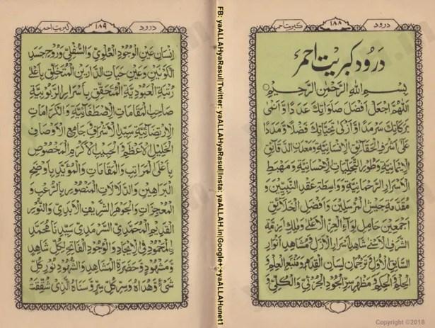durood kibrit ahmar-1
