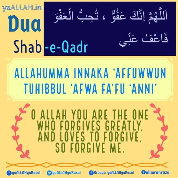 Shab e Qadr Dua translation