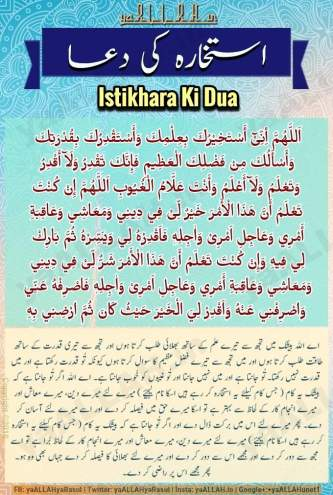 Istikhara Ki Dua with urdu translation
