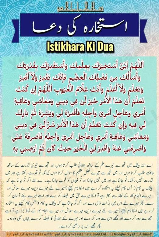 Istikhara Ki Dua with urdu translation