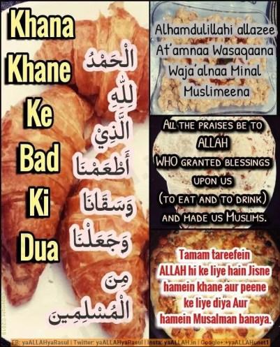 khana khane ke baad ki dua with translations