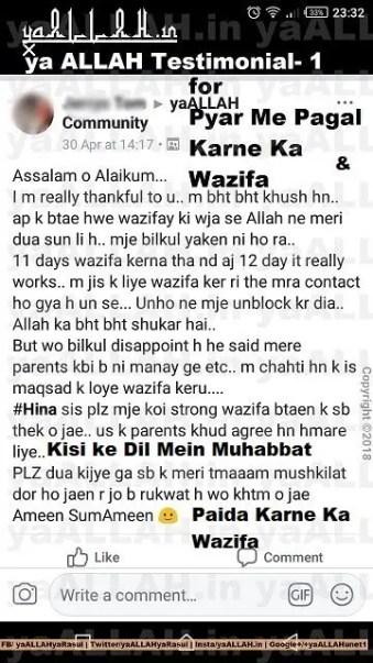 yaALLAH Testimonial pyar me pagal-kisi ke dil me muhabbat paida karne ka wazifa