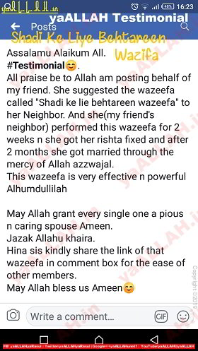 wazifa for love marriage soon-sister got married with