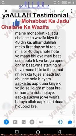 Muhabbat Ka Jadu Chalane Ka Wazifa-yaALLAH Testimonial-1