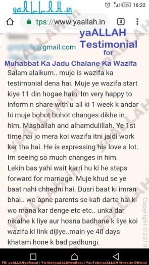 Muhabbat Ka Jadu Chalane Ka Wazifa-yaALLAH Testimonial-2